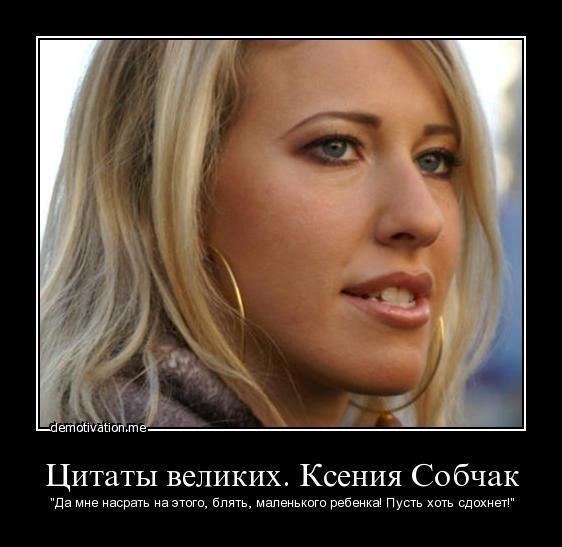 Либералы о русском народе и России. На всякий случай напоминаю, если кто забыл