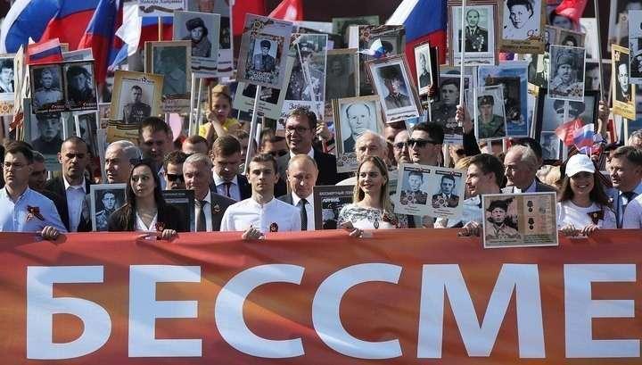 Путин, Вучич и Нетаньяху встали в строй