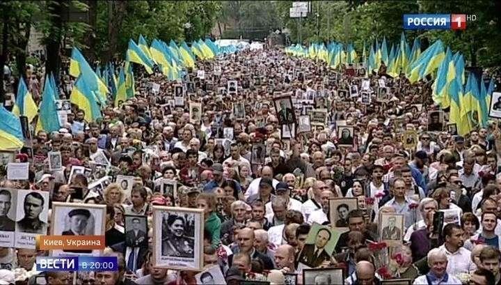 Несмотря на политику еврейской хунты и угрозы нациков, киевляне почтили память павших