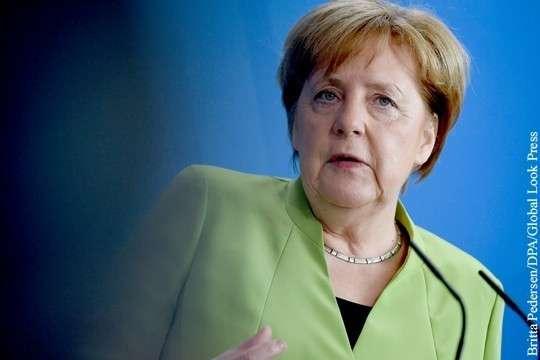 Неожиданно Меркель призвала ЕС больше не полагаться на США а взять свою судьбу в свои руки