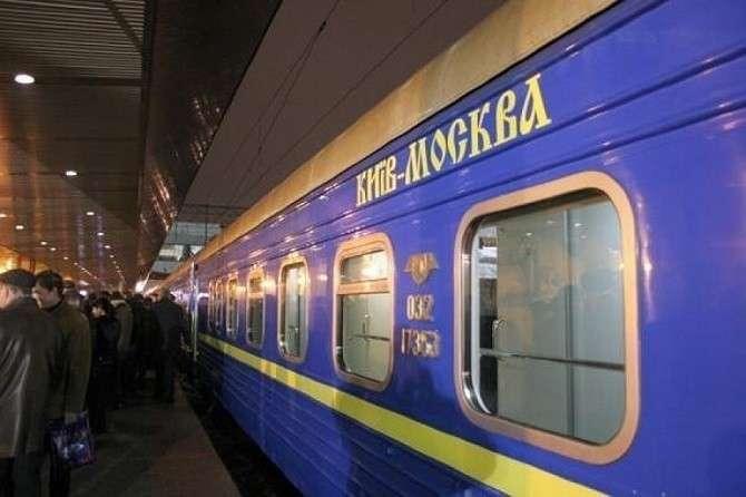Вороватое жлобье – на место! Невероятная история в поезде Киев-Москва