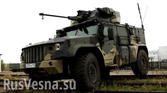 Сирия: русские военные «Тайфуны» глушат недобитых наёмников США в Думе | Русская весна