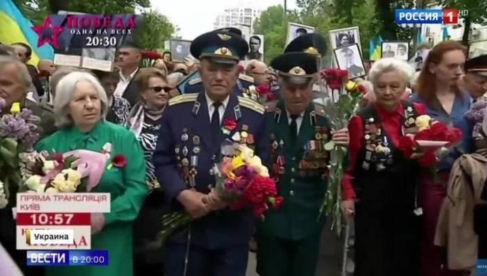 Украинский телеканал «Интер» попал в блокаду из-за трансляций про День Победы