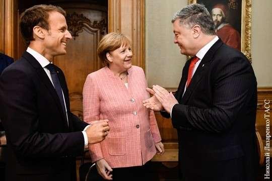 Нормандский формат без Владимира Путина показал свою бесполезность