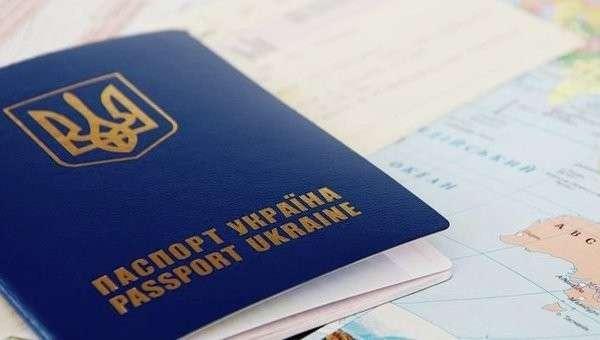 Безвизового режима с ЕС для украинцев не будет