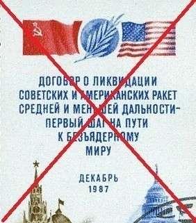В США инициируют выход из договора с Россией о контроле над ядерными вооружениями