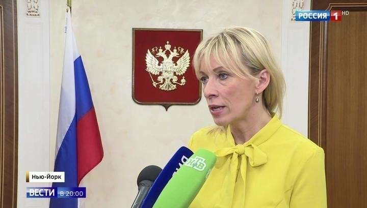 Мария Захарова рассказала о диких выходках укро-карателей в стенах ООН