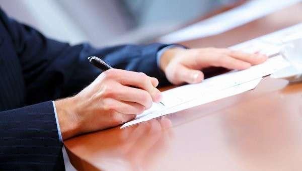 Подпись документов, архивное фото