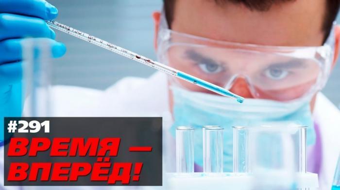 Россия удивила мир очередным своим научным достижением