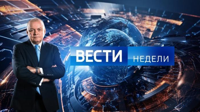 «Вести недели» с Дмитрием Киселёвым, эфир от 13.05.2018 года