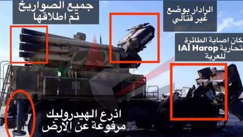 Еврейская народная сказка о том, как израильские ВВС наш «Панцирь» разбомбили