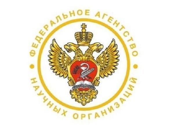 Хорошие новости: ФАНО – сборище «швондеров», уничтожавшее российскую науку, расформируют