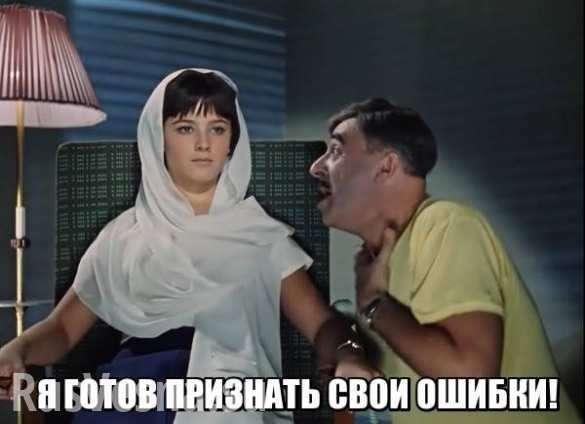 Саакашвили собрался вГрузию — «исправлять свои ошибки» | Русская весна
