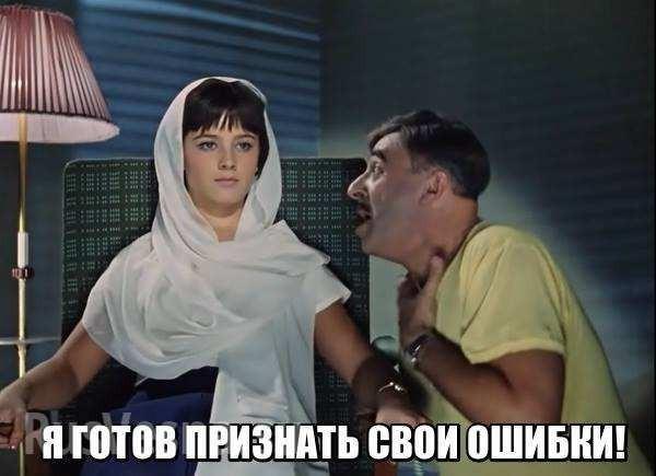 Саакашвили собрался обратно вГрузию устраивать майдан