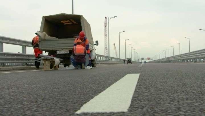 Названа дата и точное время открытия движения по Крымскому мосту