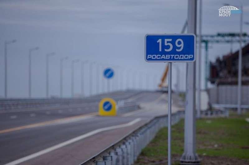 Крымский мост: открытие – 15 мая, запуск автодорожного движения – 16 мая
