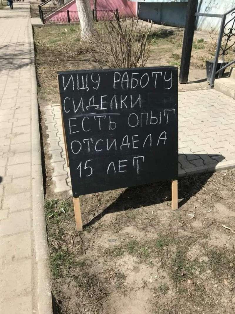 Юмористическая прогулка по просторам интернета № 26