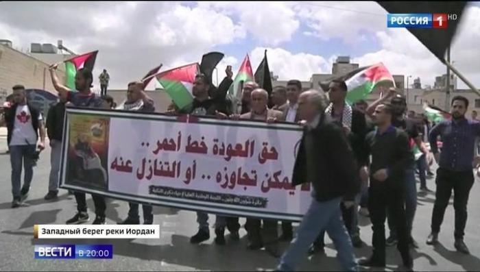 Сионисты с улыбками открывали новое посольство США во время массовых убийств протестующих
