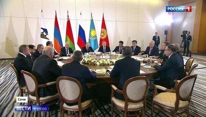 Главные итоги встречи лидеров стран Евразийского экономического союза в Сочи