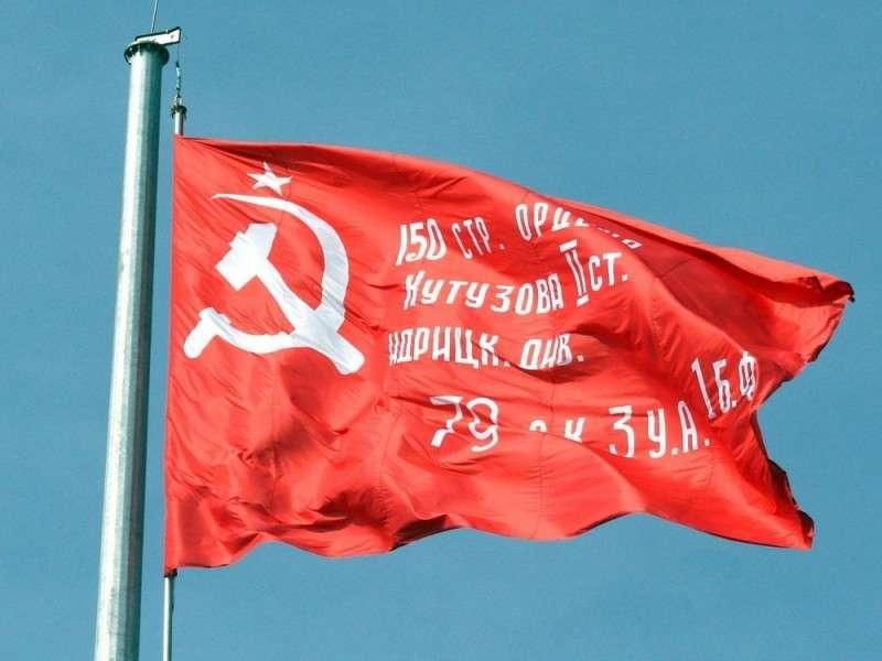 Скандал в Перми вокруг запрета Знамени Победы вывел на чистую воду крипто-русофобку