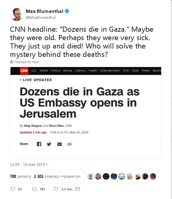 Иванке Трамп пришлось переодеться перед бегством из Иерусалима после резни палестинцев