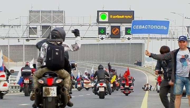 Крымский мост открыт для движения автомобильного транспорта!