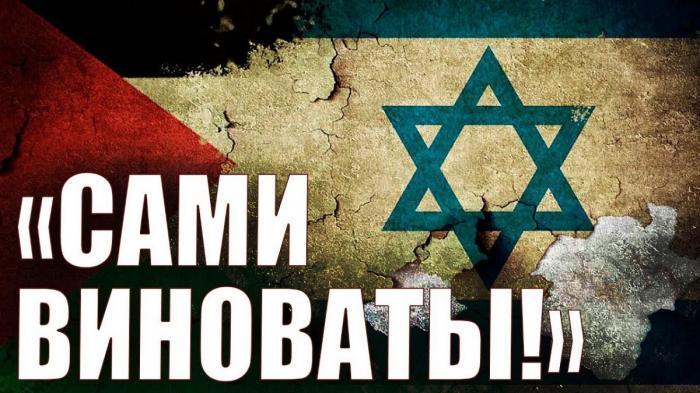 Почему Израиль опять безнаказанно расстрелял безоружных палестинцев