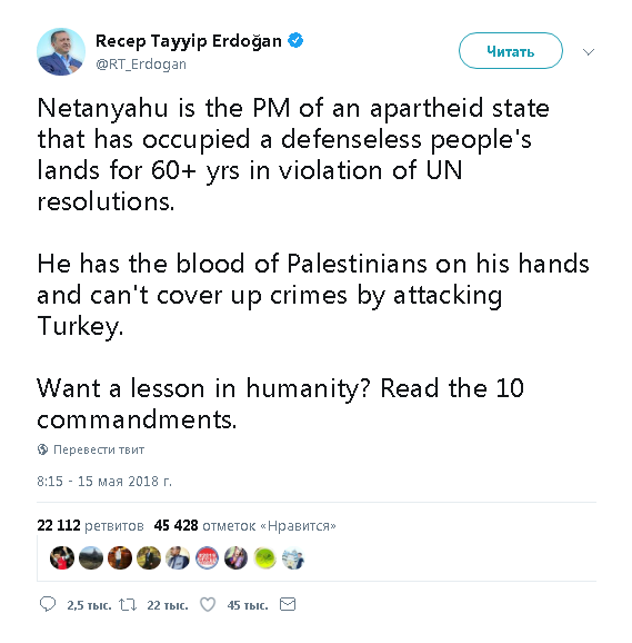 Эрдоган рекомендовал евреям поучиться человечности из 10 заповедей и прогнал посла Израиля