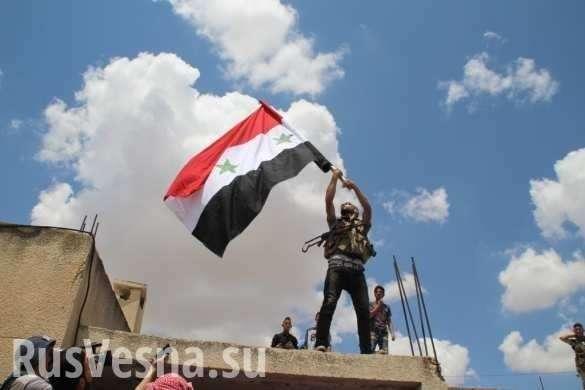Растанский котёл ликвидирован, сотни боевиков присягают Башарау Асаду | Русская весна