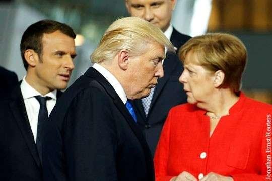 Смогут ли глобалисты Европы устоять под напором Дональда Трампа