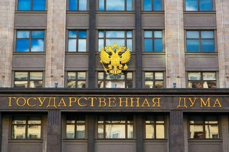Госдума приняла во втором чтении законопроект о контрсанкциях против США