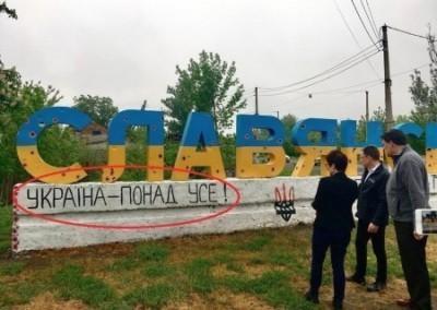 Наместник Волкер после Донбасса: русофобом был, русофобом остался