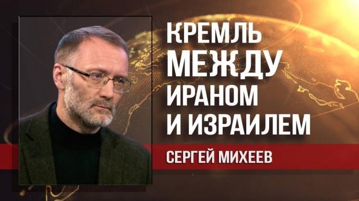 Россия между Ираном и террористическим Израилем