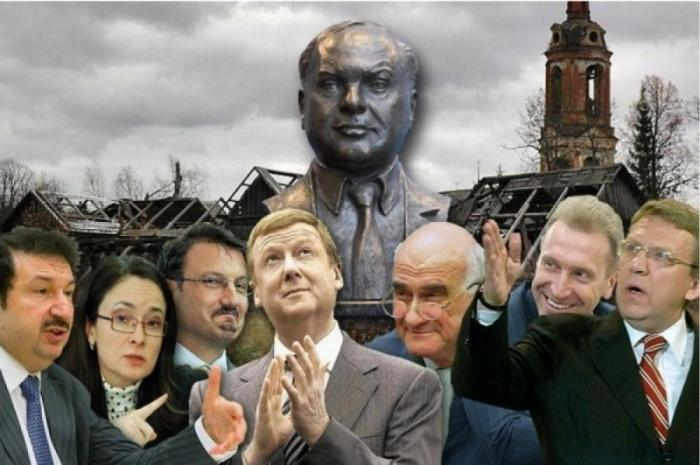 Либеральная шваль запустила в России аналог бандеровского сайта «Миротворец»