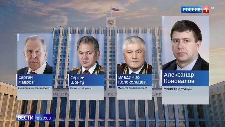Российское правительство обновилось на треть. Кто они, новые лица в кабмине?