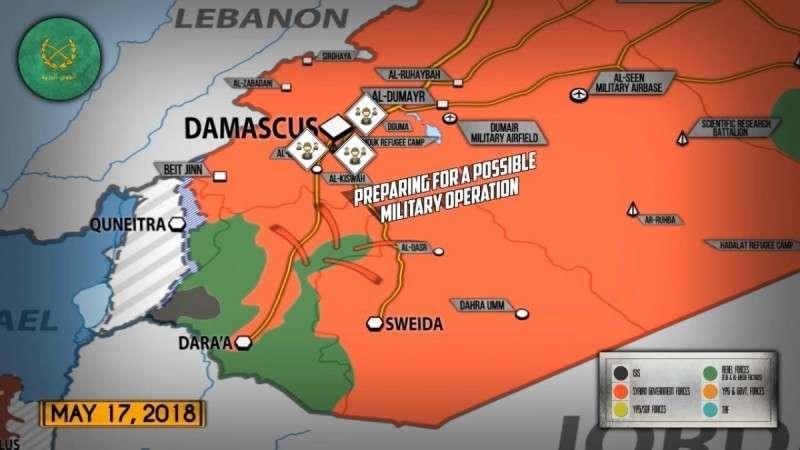 Сирии. Армия добивает наёмников США в лагере Ярмук и готовится к броску на юг