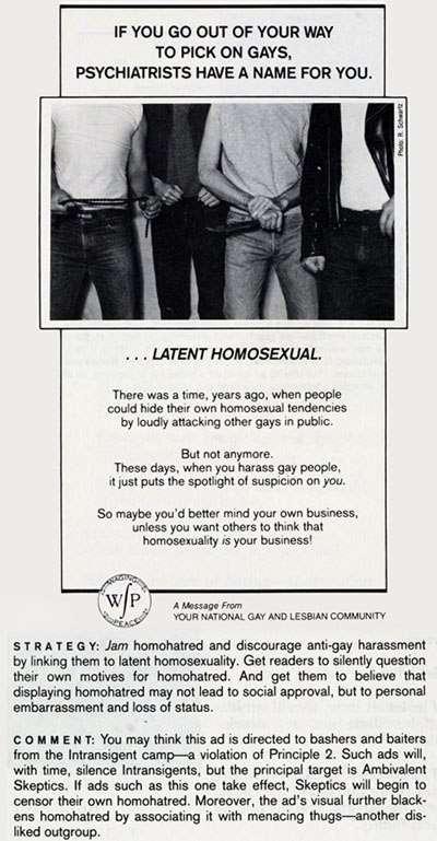 «Гомофобия» или поведенческая иммунная система? 18+