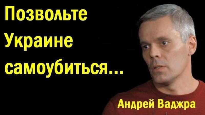 Почему Россия не запрещает украинский контент, как это сделала Украина с российским?
