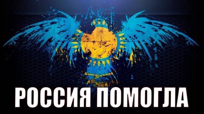 Россия помогла Казахстану получить доступ к мировому океану