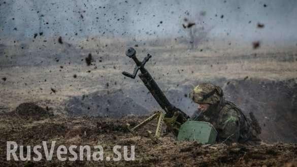 В ДНР и ЛНР идёт окопная война с карателями еврейской Хунты | Русская весна
