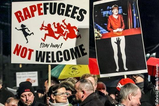 Немецкие женщины объединяются в борьбе с домогательствами мигрантов
