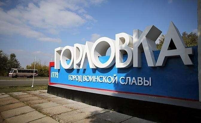 Еврейская киевская хунта схватила Донецк за Горловку
