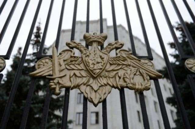 Минобороны России обвинило США в нарушении договора о РСМД
