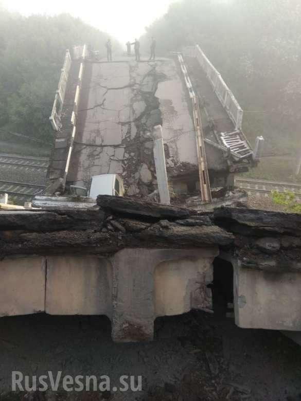 ЛНР. Диверсанты ВСУ взорвали мост, соединяющий Луганск и Красный Луч | Русская весна