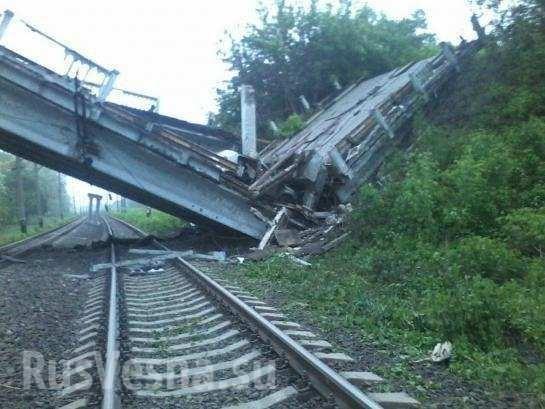 ЛНР. Диверсанты ВСУ взорвали мост, соединяющий Луганск и Красный Луч