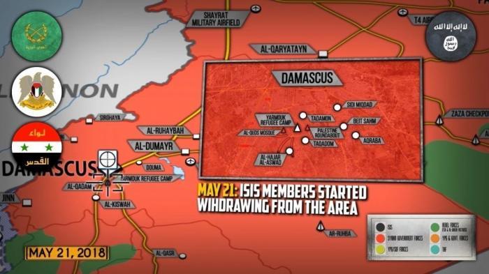 Сирия. Наёмники США бегут из Дамаска после штурма правительственной армии