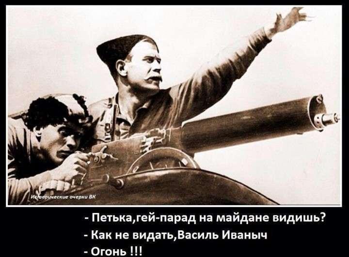 Путин совершенно открыто и точно дал понять жителям восточной Украины...