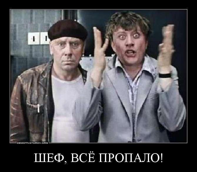 Новое правительство Медведева. Как прекратить беспокоиться и начать жить?