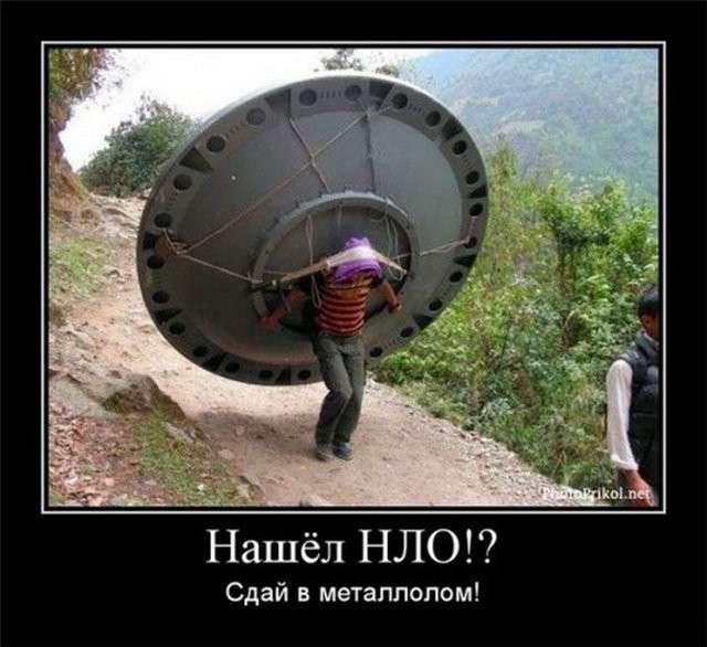 Юмористическая прогулка по просторам интернета № 28