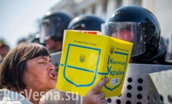 Увидеть и понять зазомбированную Украину  | Русская весна